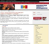 newsmoldova.ru/news.html?nws_id=398674&date=2005-05-24